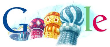 Tanabata-2011-hp