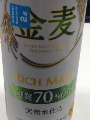 白金麦 糖質70%off