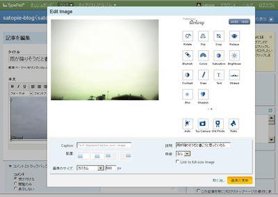 Edit_image