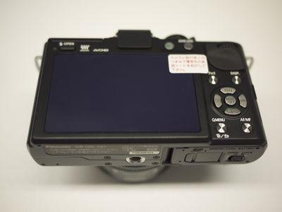 P1030457-1