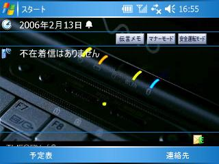 Scrn00121
