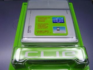 200311071