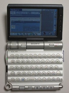 28092ux80
