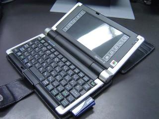 200308233