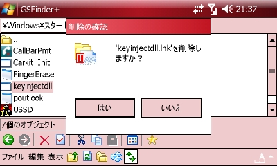 20080616213751