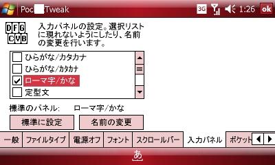 20080617012636