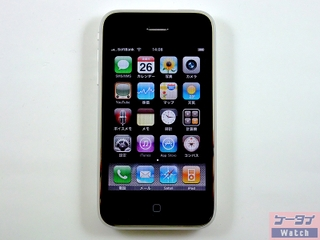 Iphone3gs_0001_l
