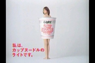Cupnoodle_light