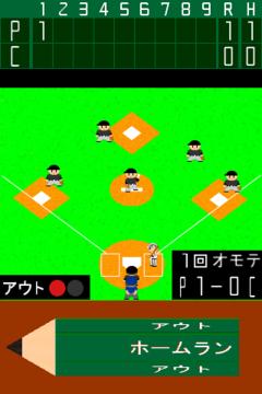 Pencil_baseball