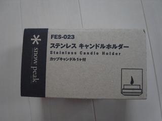 R00103361