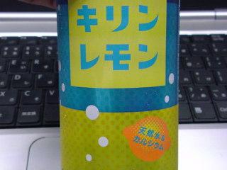 レモン感Up!(*゜∀゜*)