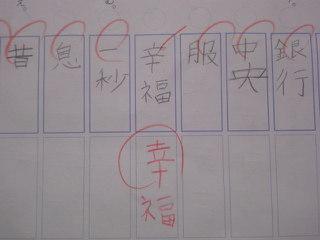 辛福www