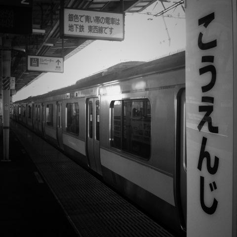 高円寺に来ています。